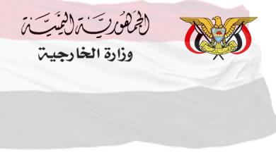 صورة الخارجية تؤكد حرص حكومة الإنقاذ على تحقيق السلام