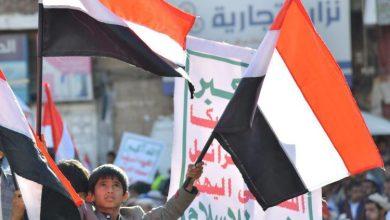 صورة الشعب اليمني هو من يرسم حدود الشرعية