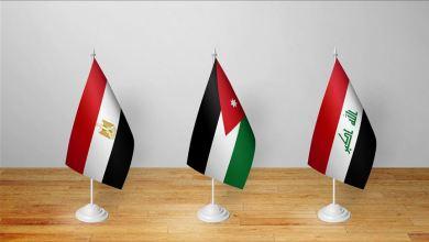 صورة شراكة العراق ومصر والاردن