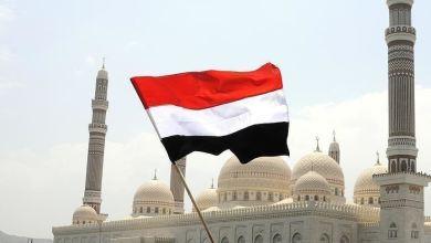 صورة هلَّا تركتم اليمن وشأنه؟!