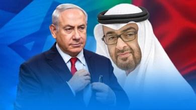 صورة 10 مليارات دولار هدية من الإمارات إلى نتنياهو بعد اتصال هاتفي!