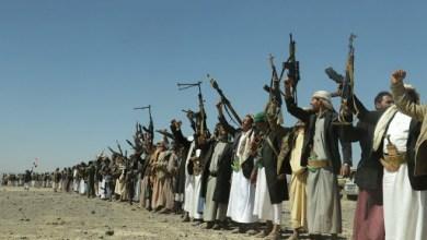 صورة اليمن عزائم شعب تناطح النجوم