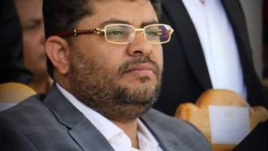 صورة الحوثي : الدور البريطاني سيء والدور الروسي ضعيف