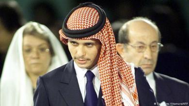 صورة الأزمة انتهت… رسالة من الأمير حمزة يتعهد فيها بالولاء للملك وولي عهده