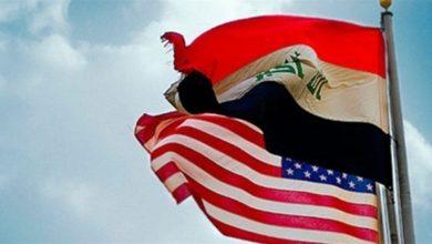 صورة موقفنا من الحوار الستراتيجي مع أميركا