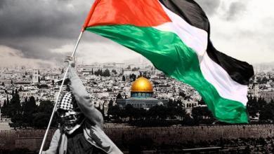 صورة علماء الشيعة والقضية الفلسطينية