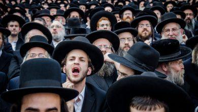 صورة هيمنة اليهود على الثروات العالمية