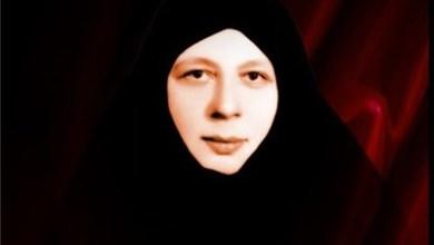 صورة الشهيدة بنت الهدى الصدر زينب عصرها