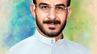 صورة تقرير صحفي عن الشهيد عباس مال الله