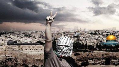 صورة القدس… المقاومة