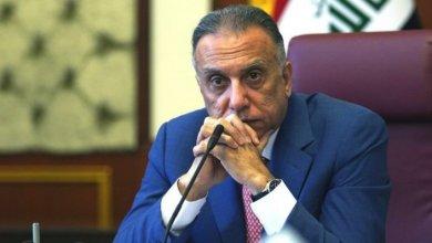صورة هل كان إختيار السيد مصطفى الكاظمي موفقاً لرئاسة الحكومة؟