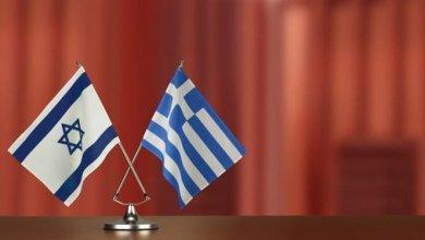 صورة اليونان توقع مع اسرائيل شراء صفقة اسلحة للسعودية