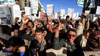 صورة الحملة المليونية لوقف العدوان على اليمن