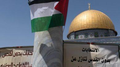 صورة انتفاضة القدس والانتخابات