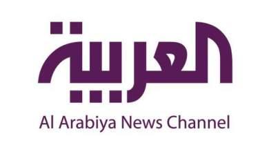 صورة ماذا بعد رقص قناة 'العربية' السعودية على جراح الأسرى الفلسطينيين؟