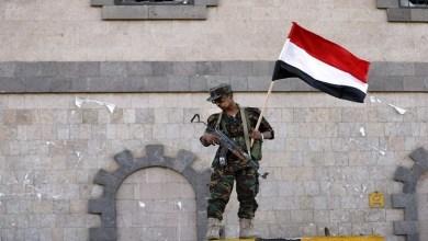 صورة اليمن صمود تاريخي.. وانكسار سعودي