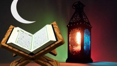 صورة شهر القرآن والقرين