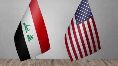 صورة العراق والولايات المتحدة حوار الطرف الواحد