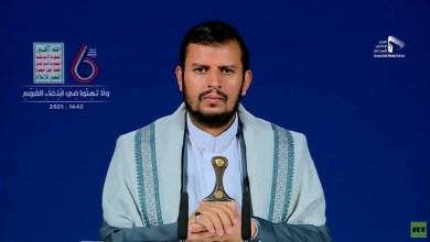 صورة ماذا يريد المواطن عبد الملك الحوثي