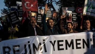"""صورة """"المونيتور"""": هل تتدخل تركيا في اليمن لإنقاذ السعودية؟"""