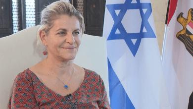 صورة الشعبُ المصريُ يحبطُ السفيرةَ الإسرائيليةَ ويغضبُها