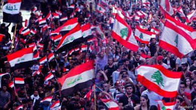 صورة العراق على خطى لبنان..!