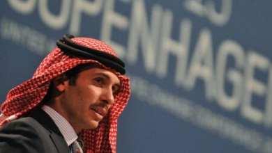 صورة من هو الأمير حمزة بن الحسين بن طلال بن عبد الله الذي قام بمحاولة انقلاب فاشلة في الأردن؟