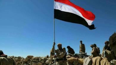 صورة إسرائيل تفك عُقدة السعودية في اليمن