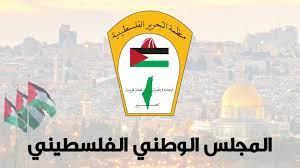 صورة في يوم الأسير: المجلس الوطني  الفلسطيني يدعو لتوحيد جهود المنظمات الحقوقية لتوثيق جرائم الاحتلال بحق الأسرى