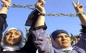 صورة الأسيرةُ الفلسطينيةُ شموخُ الجبالِ وإرادةُ الأبطالِ