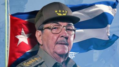 """صورة كاسترو يتخلى عن قيادة """"الشيوعي الكوبي"""": الجيل الشاب استمرار للثورة"""