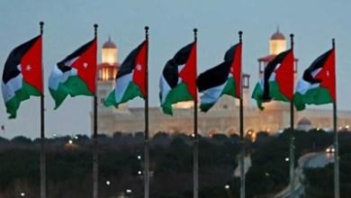 صورة هل أصبح الأردن السند للجميع   عبئا على الإقليم؟