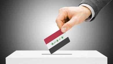 صورة الفتح  بين التحالف والاندماج الانتخابي