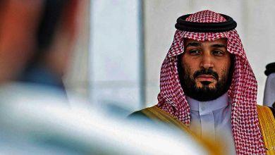 صورة بنو سعود: الانتصار المستحيل