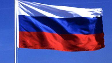 صورة موسكو تتحدى استفزاز الغرب باغلاق حزام البحار الثلاثة