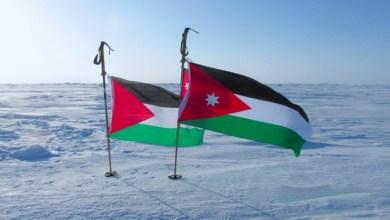 صورة الحالة الأردنية:قضية وطن وملك  مرتبط بالقدس وفلسطين