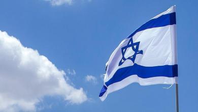 صورة هنالك الكل يعمل من أجل إسرائيل