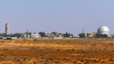 صورة انفجار قرب مفاعل ديمونة نتيجة صاروخ سوري وإسرائيل ترد بقصف محيط دمشق