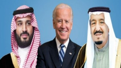 صورة بعد 3 أشهر من تنصيب بايدن.. منتدى الخليج: هل بدأت حقبة جديدة من العلاقات مع السعودية؟