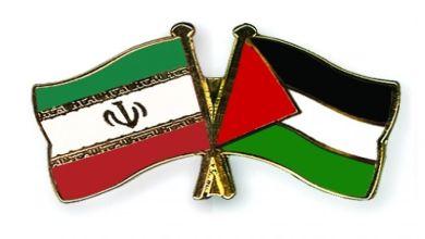 "صورة "" فلسطين تنصر إيران """
