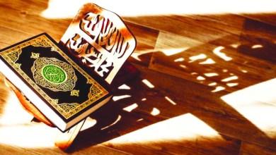 صورة المسيرة القرآنية هدايه تنويرية.. وتطبيق  للأركان الإسلامية