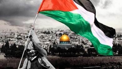 صورة فلسطين على مفترق التحرير
