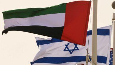 صورة السلام الإبراهيمي والمفاوضات الفلسطينية المنتظرة ومستقبل المنطقة العربية