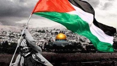 صورة البعد الاقتصادي ليوم القدس العالمي