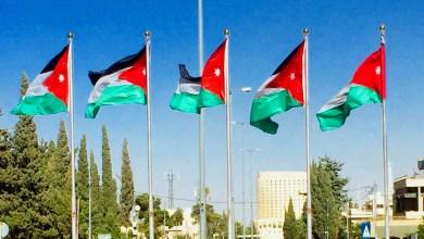 صورة إنحسار الدور الإقليمي الأردني ..لماذا؟