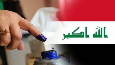 صورة لا مصلحة وطنية بتأجيل الإنتخابات..