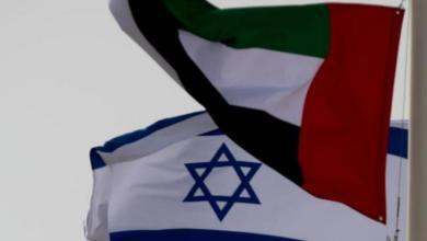 """صورة تعاون إماراتي – """"إسرائيلي"""" لتطوير نظام مضاد للطائرات المسيرة"""