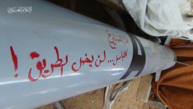 صورة طرازات جديدة تدخل الخدمة صواريخ غزّة بتوقيع شهداء الضفة