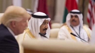 صورة وثائق تأسيس التحالف الاستراتيجي… ومحاضر مفاوضات الخليج واميركا