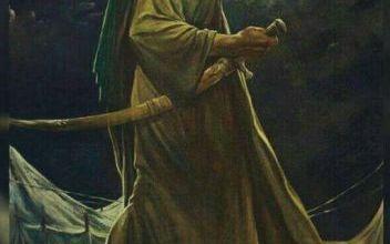 صورة أين نحن من الأمام أمير المؤمنين علي ( ع )؟
